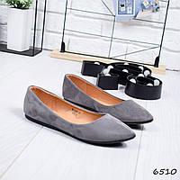Модные весенние туфли в категории балетки женские в Украине ... c672d293cc34b