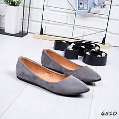 """Балетки, туфли, лоферы, серые """"Vartuz"""" эко замша, повседневная, весенняя, женская обувь"""
