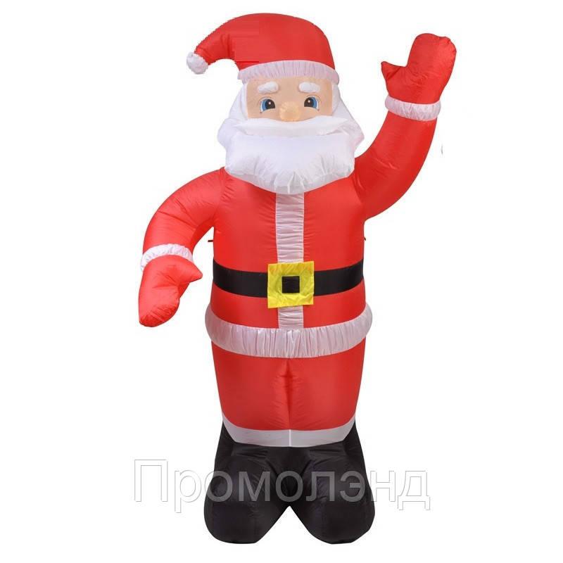 Надувной Дед Мороз Высота 1,8 м