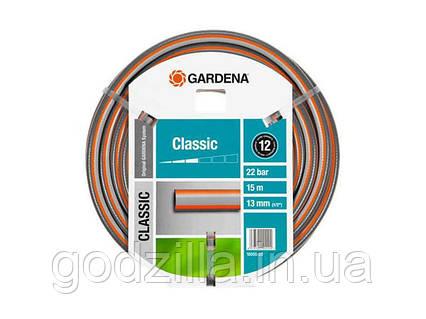 Садовый шланг GARDENA CLASSIC