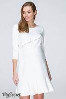 Женственное платье с воланами для беременных и кормящих мам SIMONA, молочное 1, фото 1
