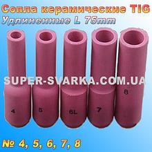 Удлиненные керамические сопла для аргоновых горелок