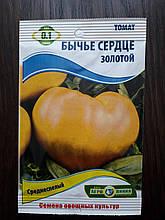 Семена томата Бычье сердце золотой 0,1 гр
