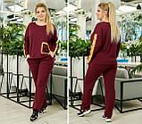 Спортивный костюм женский  Двунитка Размер 48 50 52 54 56 58 60 62 В наличии 3 цвета, фото 2