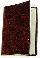 Обложка на документы женская лаковая бордовая искусственная кожа, фото 1
