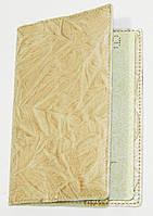 Обложка на документы женская лаковая бежевая искусственная кожа , фото 1
