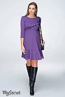 Женственное платье с воланами для беременных и кормящих мам SIMONA, виноградное*, фото 1