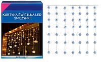 "Новогодняя гирлянда ""Звездочка"" 49 LED, Размер 1,5x1,5 м , фото 1"