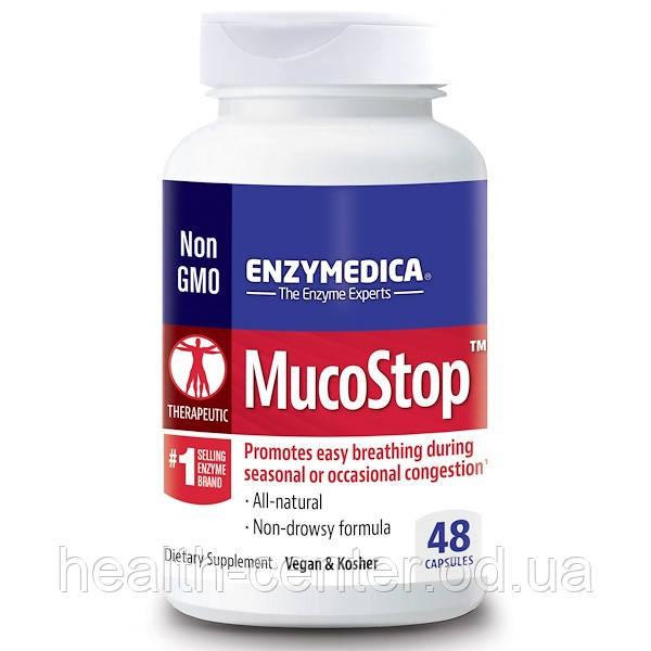 MucoStop Мукостоп 48 капс очищение от слизи ферменты Enzymedica (USA)