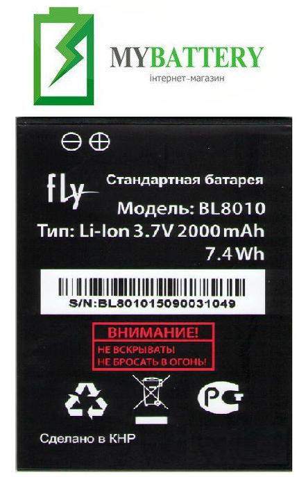 Оригинальный аккумулятор АКБ батарея для Fly FS501 Nimbus 3 / BL8010 2000 mAh 3.7 V