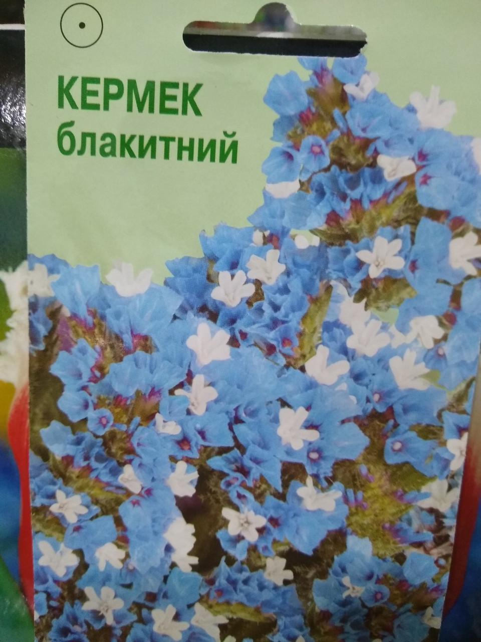 Кермек выемчатый синий 0.1 г
