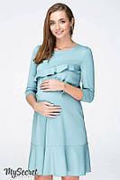 Женственное платье для беременных и кормящих мам SIMONA, полынный цвет, фото 1