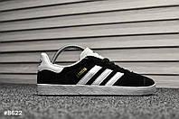 Adidas Gazelle II Black White (Реплика)