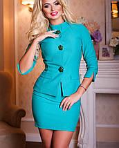 Красивый костюм с юбкой (Парижанка jd), фото 2