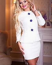Красивый костюм с юбкой (Парижанка jd), фото 3