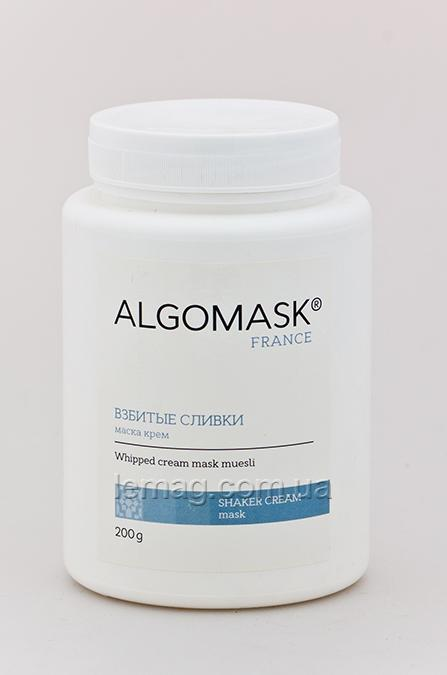 ALGOMASK Whipped cream mask muesli ВЗБИТЫЕ СЛИВКИ крем-маска, 200 мл