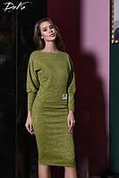 Костюм женский юбка и джемпер с 42 размера по 56, фото 1