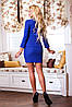 Красивый костюм с юбкой (Парижанка jd), фото 5