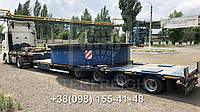 Международные перевозки негабаритных грузов Украина - Бельгия. Аренда трала. Негабарит