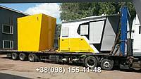 Международные перевозки негабаритных грузов Украина - Люксембург. Аренда трала. Негабарит