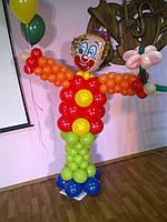 Позитивный клоун  из шаров ростовой