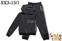 Спортивні костюми дитячі в Україні. Порівняти ціни 7c4fcc3440068