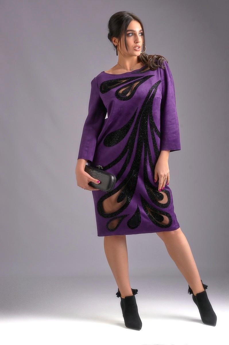 Фиолетовое замшевое платье с перфорацией (р.52-62)
