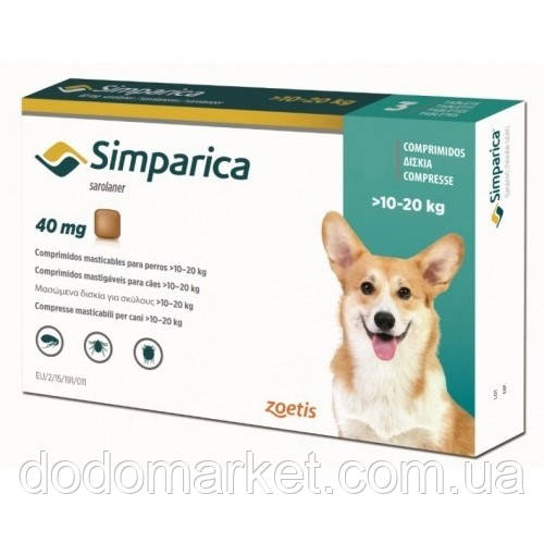 Simparica 40 мг ОРИГИНАЛ Симпарика таблетки от блох и клещей для собак весом от 10 до 20 кг (3 шт)