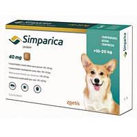 Симпарика ОРИГИНАЛ Simparica таблетки от блох и клещей для собак весом от 10 до 20 кг (3 шт)