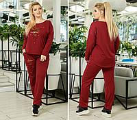 Батальный спортивный костюм женский Двунитка Размер 48 50 52 54 56 58 60 62 В наличии 2 цвета