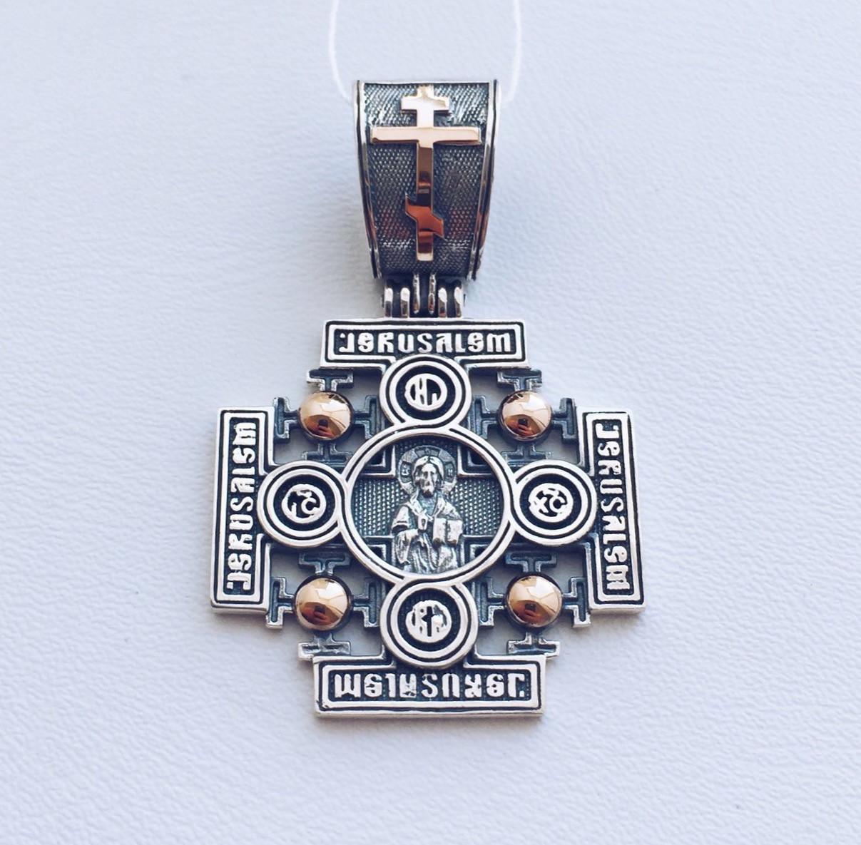 Иерусалимский крест из серебра с золотом