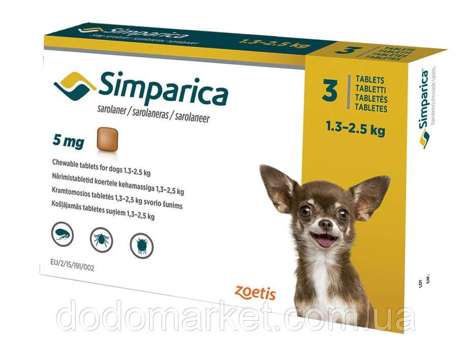 Simparica 5 мг ОРИГИНАЛ Симпарика таблетки от блох и клещей для собак весом от 1.5 до 2.5 кг (3 шт)