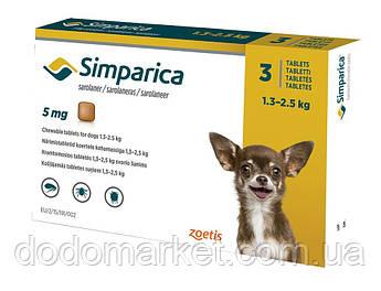 Simparica 5 мг ОРИГІНАЛ Симпарика таблетки від бліх та кліщів для собак вагою від 1.5 до 2.5 кг (3 шт)