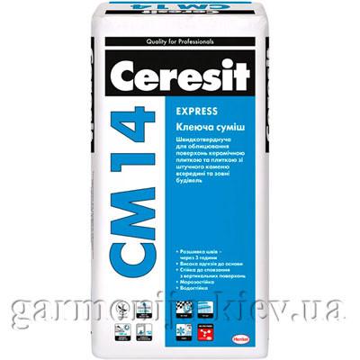 Клей для плитки Ceresit CM 14 Express, 25 кг