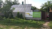 Солнечная  электростанция Зеленый тариф 25кВт PREMIUM EVRO под ключ с документальным оформлением и монтажом, фото 2