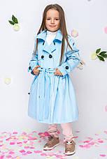 Детский плащ демисезонный для девочки pl-1, размеры 122-152, фото 2
