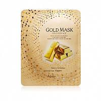 Тканевая маска с золотом Esfolio Gold Essence Mask