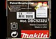 Мотокоса Makita DBC 5232U, фото 4