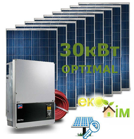 Солнечная  электростанция Зеленый тариф 30 кВт OPTIMAL под ключ с документальным оформлением и монтажом, фото 2