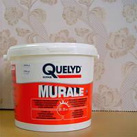 Клей для стеклообоев QUELYD MURALE, 5кг,10 кг