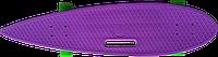 Скейт GO Travel с ручкой Фиолетовый (LS3609)