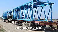 Международные перевозки негабаритных грузов Украина - Монголия. Аренда трала. Негабарит