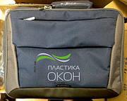 Как подобрать подходящий вам портфель. Нюансы печати логотипа на портфелях.