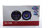 Акустика в машинуPioneer TS-1348 (600Вт) двухполосные популярные пионер колонки, фото 2