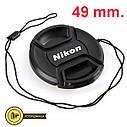 Защитная крышка для объектива Nikon 49 mm., фото 4