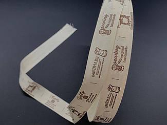 Стрічка декоративна з візерунком. Original HandMade. 2,5 см