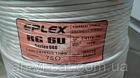 """Коаксиальный кабель RG-6U """"Eplex"""" (series 660) 305м"""
