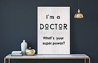 """Декоративная деревянная табличка на стену  """"Doctor"""""""