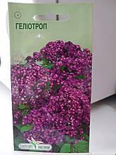 Геліотроп деревовидний, 20 насінин