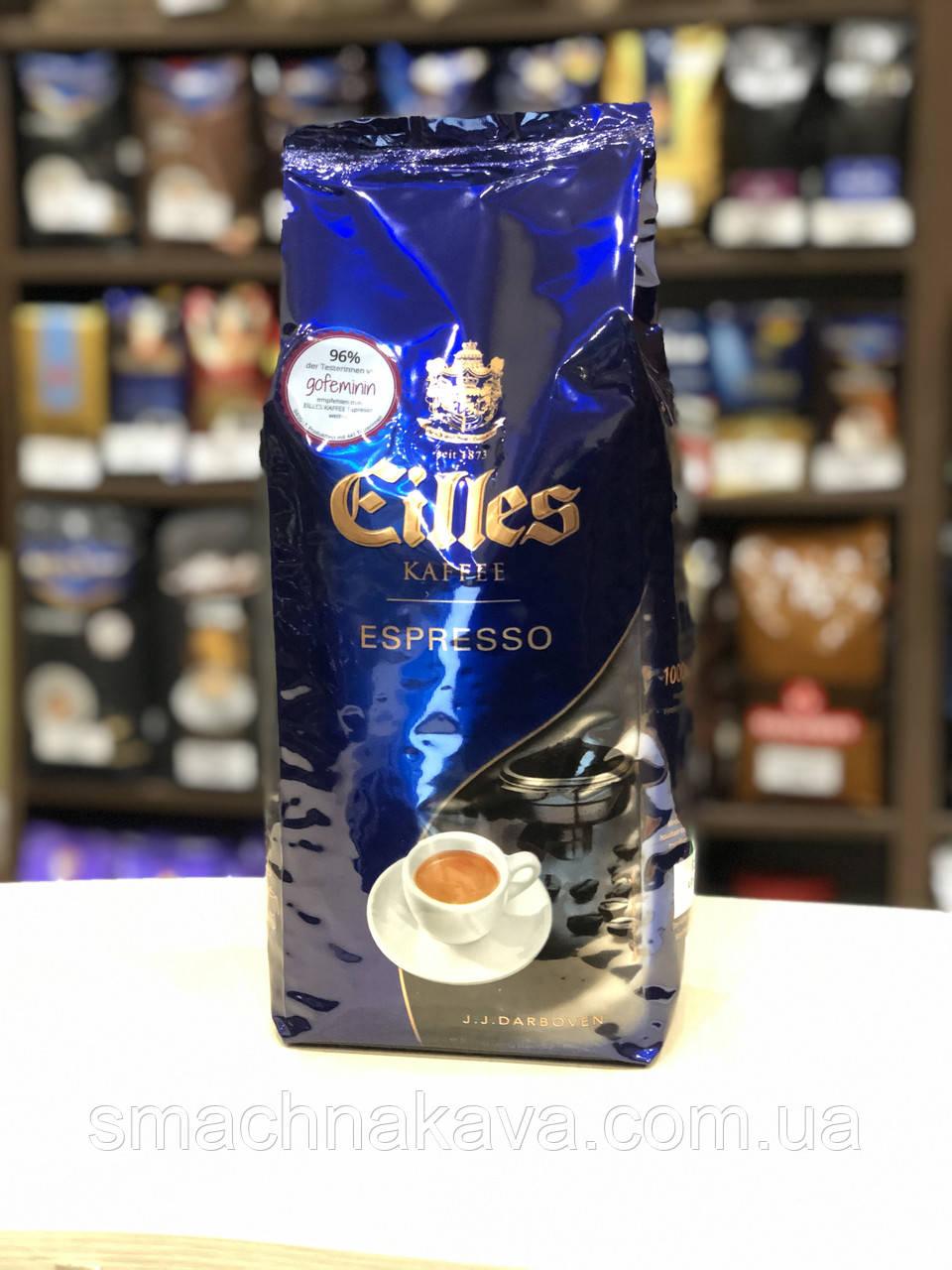 Кофе в зернах Eilles Espresso 1 кг